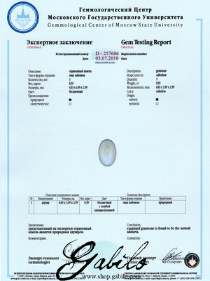 Moonstone goldene ohrringe with Gem Testing Report