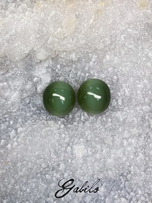 Cat's-eye nephrite pair 14.75 ct