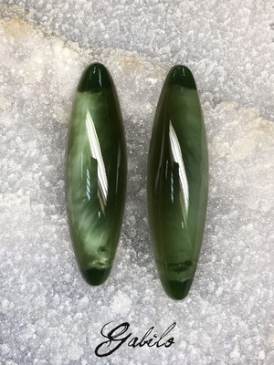 Cat's-eye nephrite pair 70.80 ct